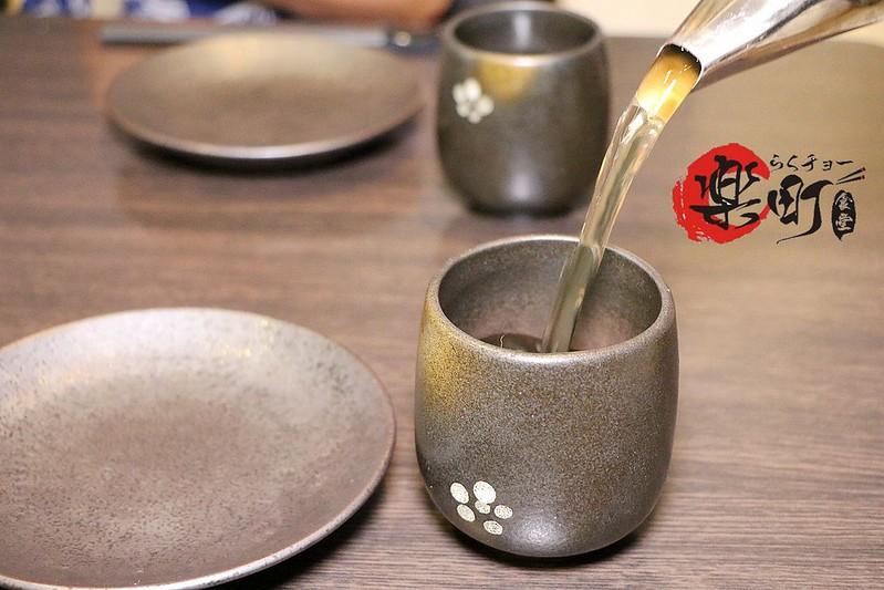 樂町食堂行天宮日本料理015