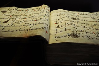 Historic Umayyad Scripts Istanbul
