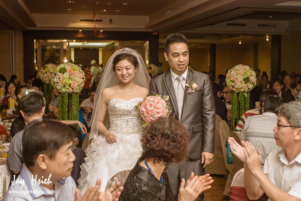 婚攝,台南,台南大飯店,蕾絲,蕾絲洋房,婚禮紀錄,婚攝阿杰,A-JAY,婚攝A-Jay,教堂,聖彌格,婚攝台南-149