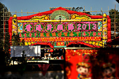 Chinese New Year Carnival Stand at Lam Tsuen wishing trees , near the Tin Hau Temple in Fong Ma Po Village , Lam Tsuen , New Territories , Hong Kong (Ben Molloy Photography) Tags: new trees orange ma tin temple nikon village ben near year chinese hong kong cny hopes wishes po oranges messages molloy lam territories wishing fong hau tsuen benmolloy benmolloyphotography benmolloyhongkong