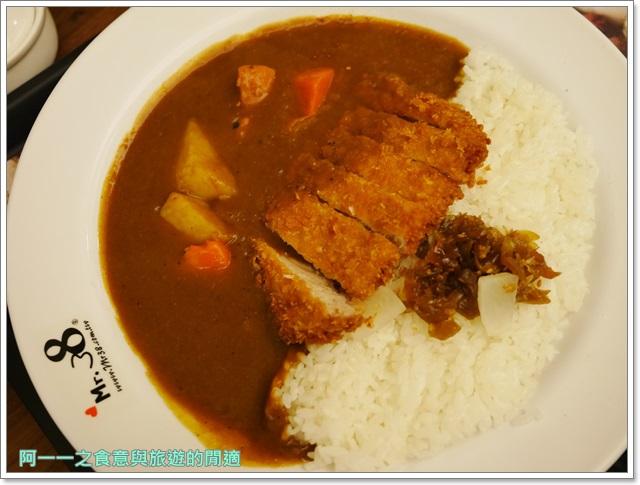 台中一中街美食mr.38咖哩提拉米蘇甜點image017