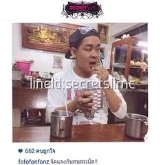 คุณโจ๊ก So Cool และคุณฝนภรรยาก้อเป็นลูกค้าของเราค่ะ.                        💋กุ๊กSL049ตัวแทนตรงของแท้สั่งได้ตลอดค่ะ #มอไซส่งฟรีทุกที่ถึงเที่ยงคืน💨 LINEID: secretslimkook #มีPaypal 💎รับบัตรทุกชนิดจ่ายได้ทั่วโลก#CREDITCARDรูดได้ถึงที่ :love_le