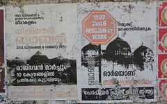 Lest we forget the Babri Masjid demolition in Ayodhya (Nagarjun) Tags: politics kerala communism socialism aluva
