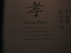 Filial Piety