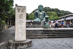 The Great Buddha of Kamakura, Japan (Marco Manna Photography) Tags: kamakura japan japanese crowds buddah thegreatbuddahofkamakura statue bronzestatue