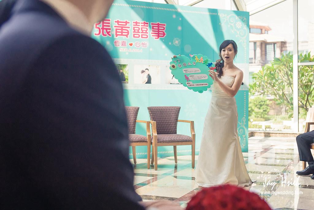婚攝,楊梅,揚昇,高爾夫球場,揚昇軒,婚禮紀錄,婚攝阿杰,A-JAY,婚攝A-JAY,婚攝揚昇-043
