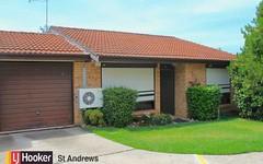 5/49 Blairgowrie Circuit, St Andrews NSW