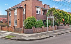 Address available on request, Hamilton NSW