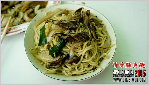 清香鱔魚麵201507.jpg