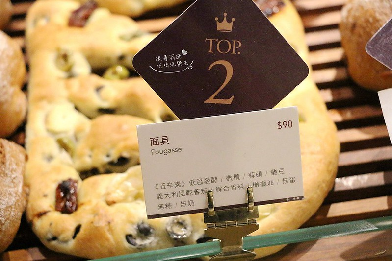 商周珠寶盒法式點心坊新書分享茶會088