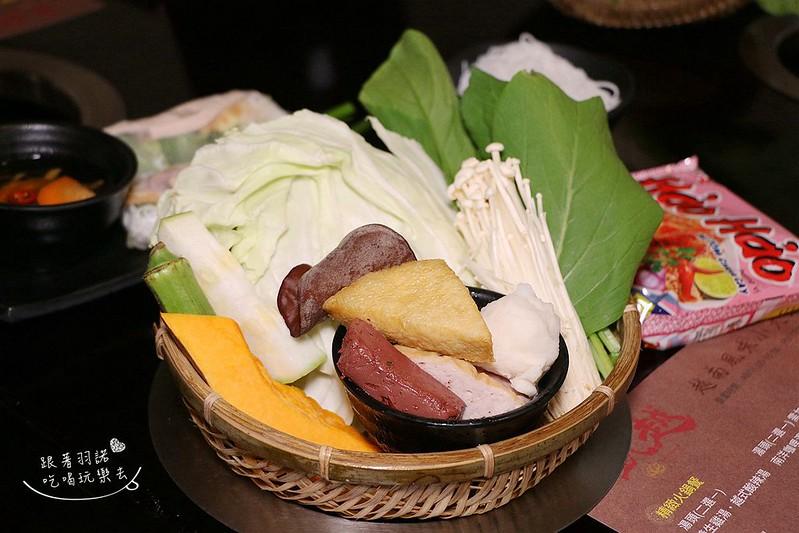 凱越越南風味小火鍋035