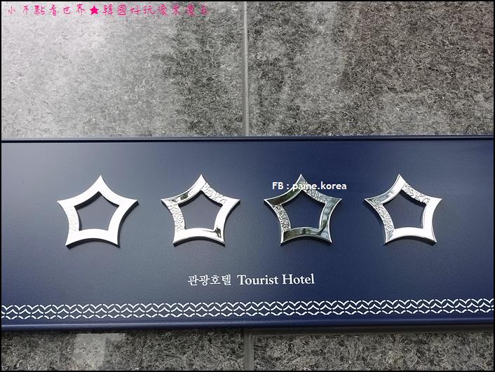 東大門 KY-Heritage Hotel (4).JPG