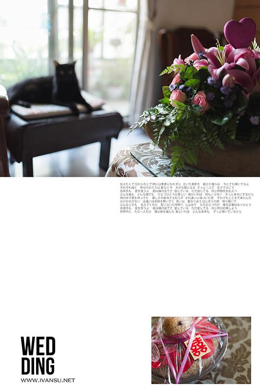 29651904951 05a148d23a o - [婚攝] 婚禮紀錄@新天地 品翰&怡文