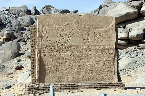 Aswan - Kalabsha