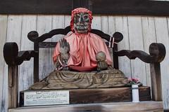 Wood Buddha in Todaiji Temple (Rita Willaert) Tags: japan daibutsu bronzestatue nara tdaijitemple buddhavairocana cityofnara