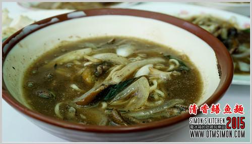 清香鱔魚麵201512.jpg