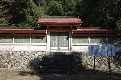 Goou Shrine (Bokuya) Tags:
