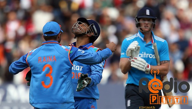 India V United Arab Emirates Live Streaming : ICC Worldcup 2015 Watch Online