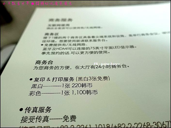 東大門 KY-Heritage Hotel (28).JPG