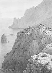 Crimea. Bay of Novy Svet (yuriye) Tags: yuriye drawing pencil paper art landscape rock rocky bay water crimea novy svet svit sudak sea mountain gulf              creative