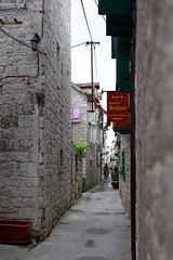 #289 (ekidreki) Tags: life street old city sea project lens photography 50mm prime coast town photo nikon fast croatia 365 balkans nikkor 50 trogir croatie balkan d610 primelens 50mm18g