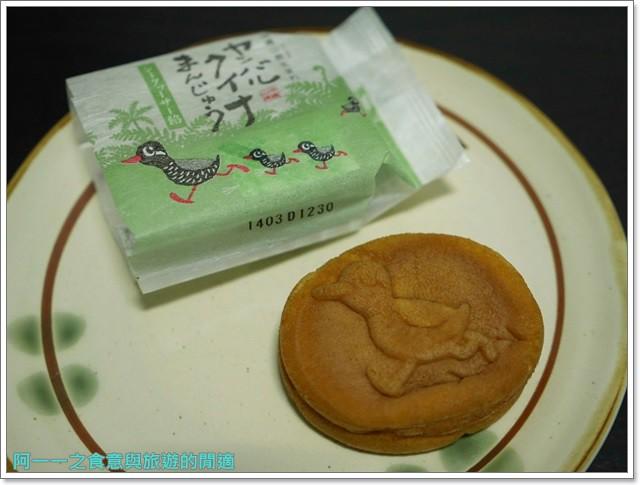 日本沖繩伴手禮甜點紅芋塔御菓子御殿image018