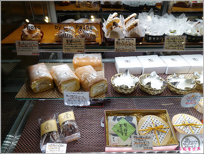 京都 中谷甜點 (3).JPG