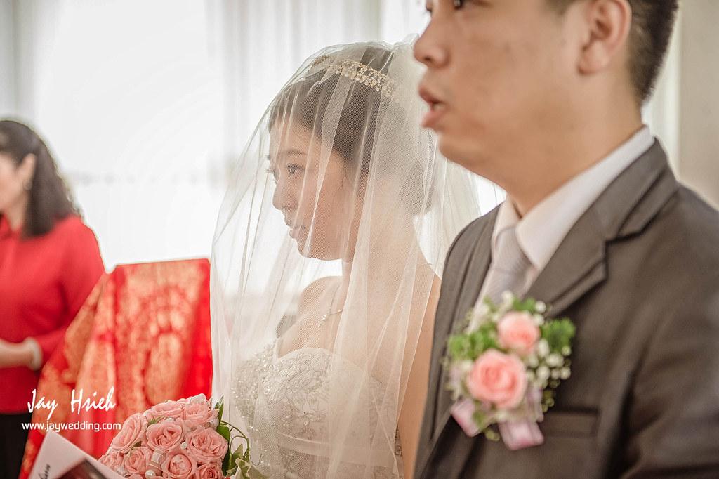 婚攝,台南,台南大飯店,蕾絲,蕾絲洋房,婚禮紀錄,婚攝阿杰,A-JAY,婚攝A-Jay,教堂,聖彌格,婚攝台南-097