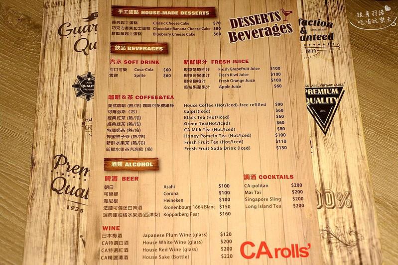CA rolls 高級美日式創意料理天母棒球場美日式015