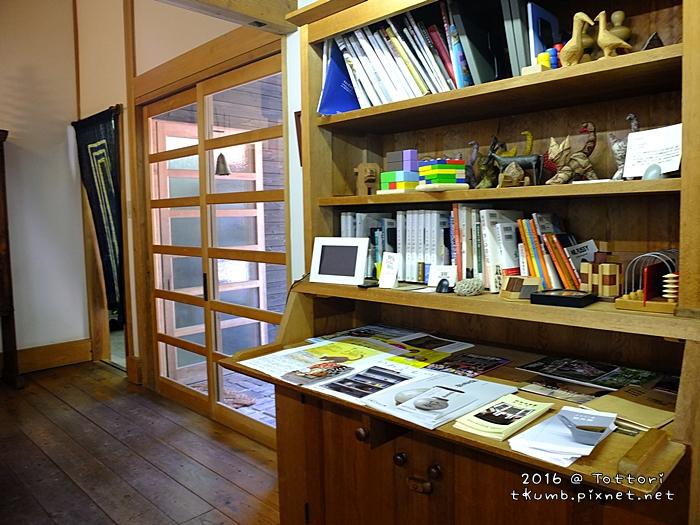 2016鳥取岩井窯10.JPG