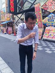 Hot Food (BaumBild) Tags: japan iphone baumbild osaka