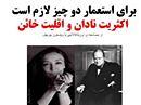Photo (Majid_Tavakoli) Tags: political prison iranian majid prisoners shahr tavakoli evin rajai goudarzi kouhyar