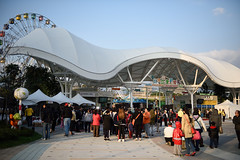 DSC_2912 (ppeng@yahoo) Tags: nikon 台北 2470 d810 兒童新樂園 taipeichildrensamusmentpark