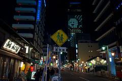 Meieki 3-chome 17, Nagoya (kinpi3) Tags: street japan night nagoya gr ricoh