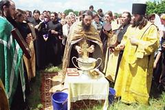 24. Молебен на Всехсвятском скиту 1996 г