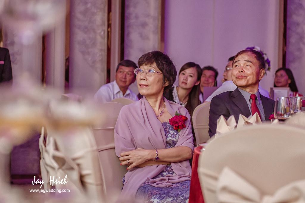 婚攝,台北,大倉久和,歸寧,婚禮紀錄,婚攝阿杰,A-JAY,婚攝A-Jay,幸福Erica,Pronovias,婚攝大倉久-045