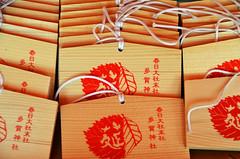 Ema Accumulation (pokoroto) Tags: autumn japan october  nara kansai ema taisha accumulation kasuga 2014 10    naraprefecture  kannazuki   themonthwhentherearenogods 26
