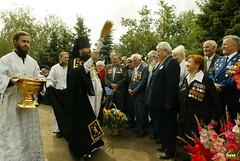 86. Открытие памятника воинам ВОв 2003 г