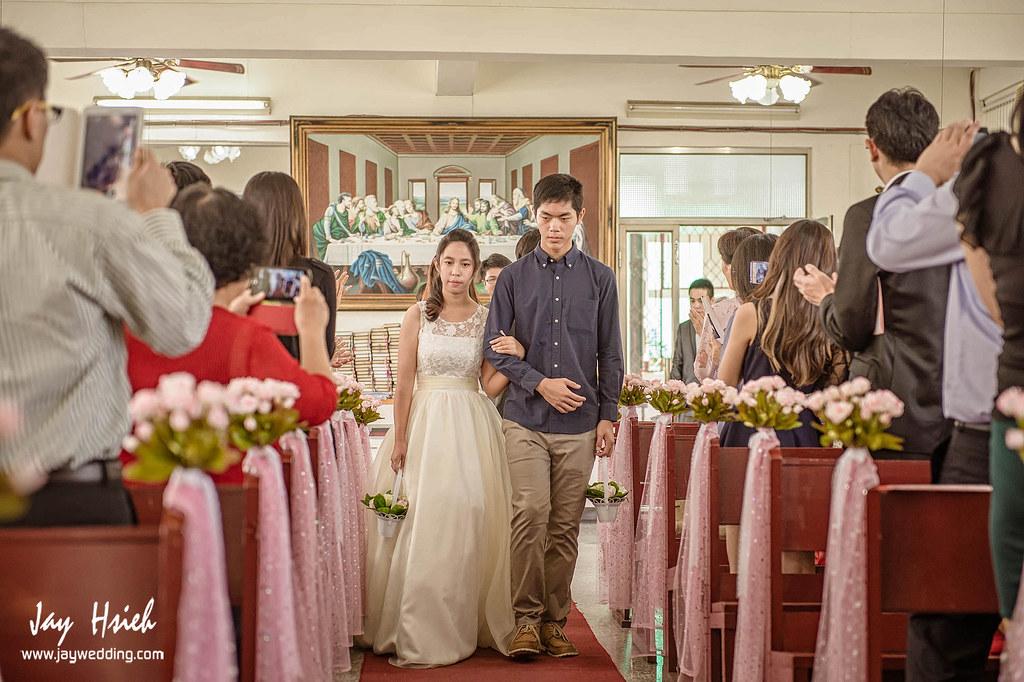 婚攝,台南,台南大飯店,蕾絲,蕾絲洋房,婚禮紀錄,婚攝阿杰,A-JAY,婚攝A-Jay,教堂,聖彌格,婚攝台南-089