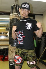 IMG_4355 (MAZA FIGHT) Tags: japan tudo tokyo fight team mixed fighter martial arts deep cage vale nippon yokohama giappone hostile yokosuka maza mma shooto pancrase zst grachan mazafight