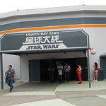 Star Wars Launch Bay thumbnail
