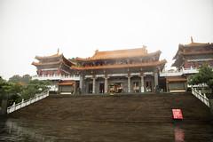 IMG_4073 (Chee Kweng Teoh) Tags: nantou sun moon lake wen wu temple