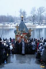 42. Праздник Богоявления в Святогорской Лавре