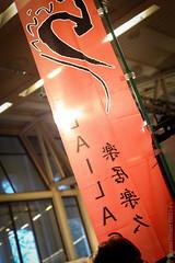 XVI Festival Giapponese 2014