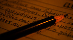 Love is all I got. ( ) Tags: white yellow pen pencil writing paper lens nikon 55mm letter balance kit lightroom d3200