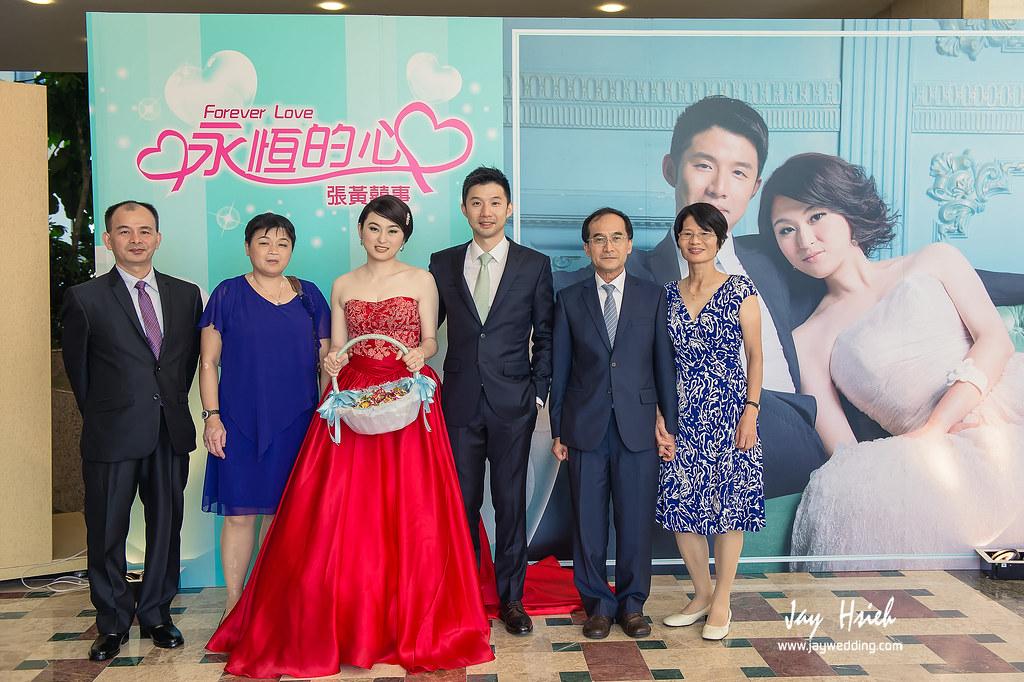 婚攝,楊梅,揚昇,高爾夫球場,揚昇軒,婚禮紀錄,婚攝阿杰,A-JAY,婚攝A-JAY,婚攝揚昇-158