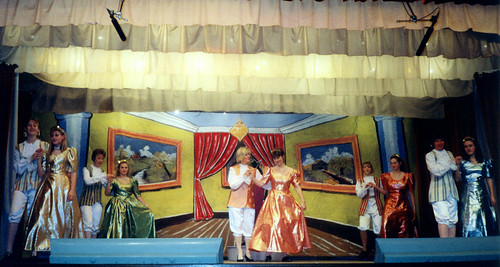 1996 Snow White and the seven dwarfs 06