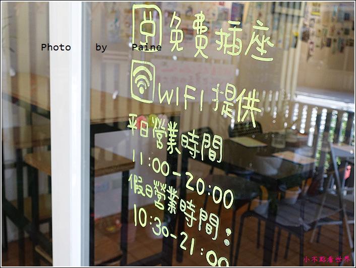 中壢樂飲love in cafe (4).JPG
