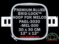 Melco Embroidery Hoops - 30 x 30 cm (12.0 x 12.0 inch) Square Premium Allied Grid-Lock Plastic Embroidery Hoop / Frame for Melco Tubular Embroidery Machines - 500 mm (19.7 inch) Arm Spacing / Sew Field (alliedintl) Tags: hoop logo grid back frames embroidery jacket frame hoops gridlock allied melco
