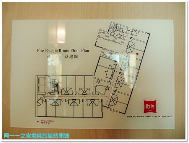 香港旅遊住宿飯店宜必思ibis中上環酒店機場快線image030